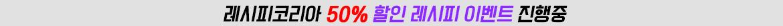 상단이벤트배너