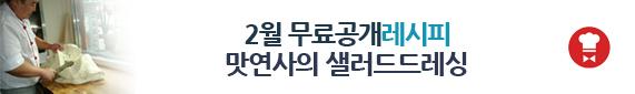 쉐프케이 호박식혜