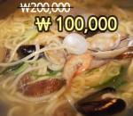 해물칼국수 / 겉절이 식당창업 레시피